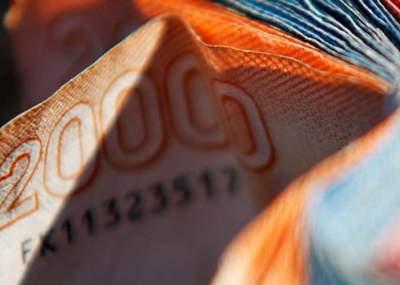 El Banco Central volvió a recortar las tasas de Lebac